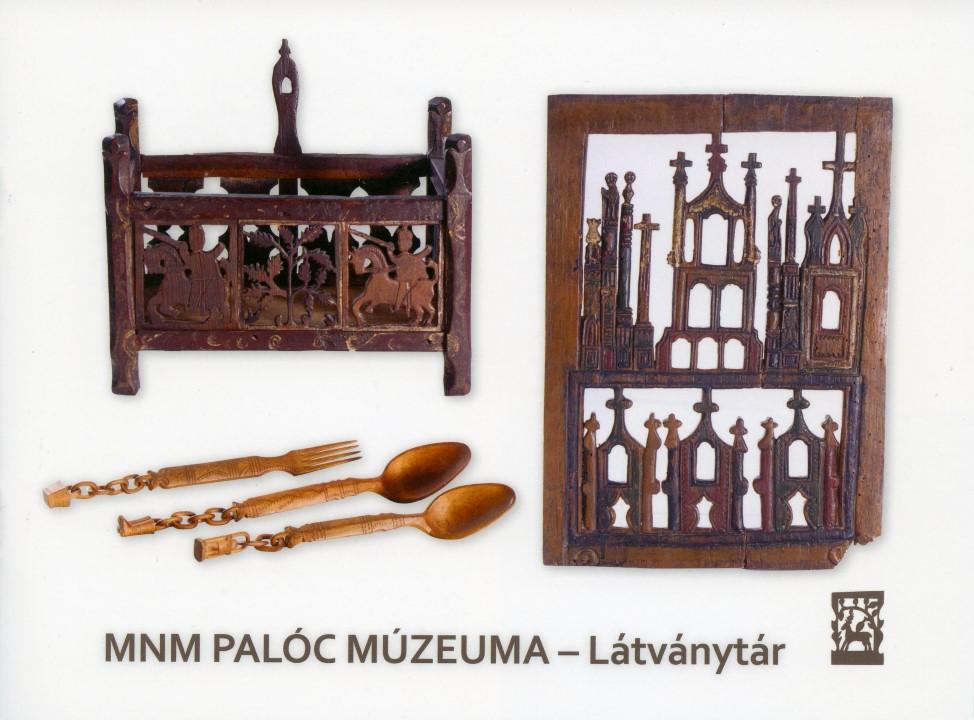 <b>MNM Palóc Múzeuma - Látványtár</b>