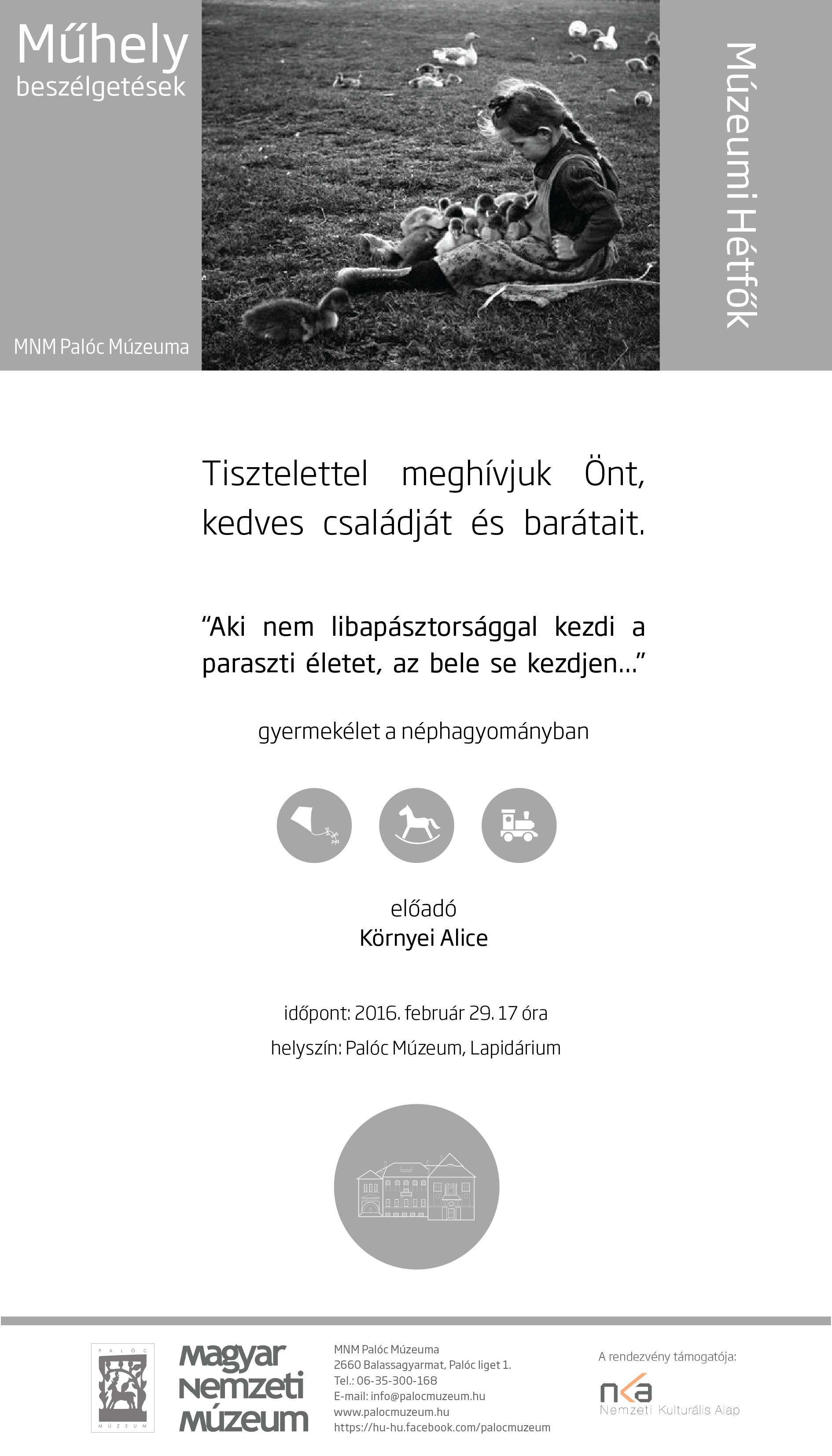 museum_internet