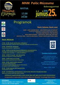Múzeumok Éjszakája 2016 plakát