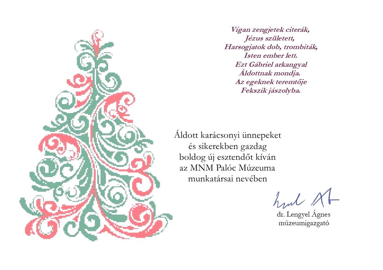 karácsonyi képeslap 2017